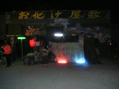 RIMG0082.jpg