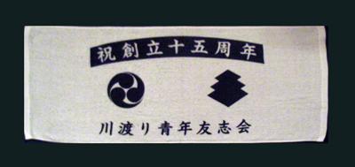 towel-1.jpg
