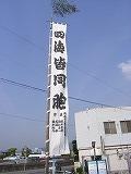 maturimae2008_03.jpg
