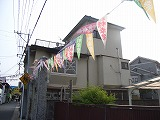 maturimae2008_04.jpg