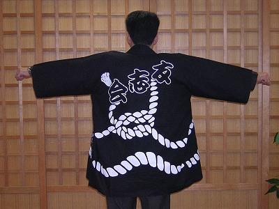 yushikaihappi.jpg