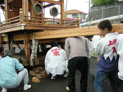 kamiitataiya2.jpg