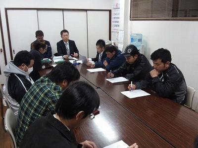 第3回友志会代表者会議 (3)