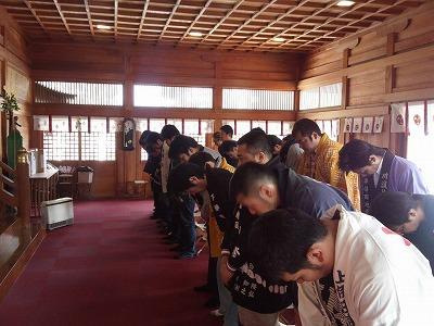 新年祈願祭 (9)