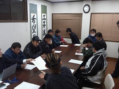 第3回友志会代表者会議 (2)